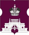 герб Царицино